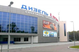 Дизель-Арена
